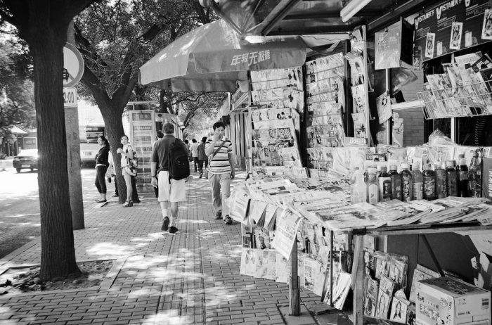 Newspaper stand, BJ by faungg's photos, licence: CC BY-ND 2.0