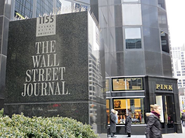 Picture: Wall Street Journal Corporate Headquarters by John Wisniewski, license CC BY-ND 2.0