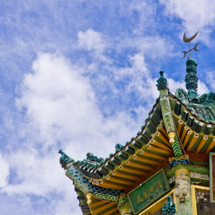 Picture: Chinese Style Minaret by Kevin Schoenmakers, license CC BY-NC-ND 2.0